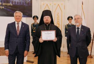 Игумен Силуан (Туманов) выступил на Геральдическом форуме