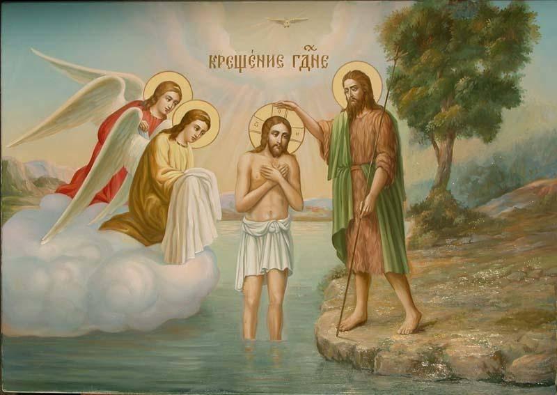 картинки с поздравлением крещения иисуса христа горжусь такой