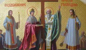 Воздвижение Креста Господня-27 сентября