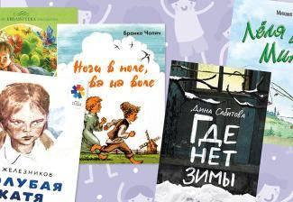 9 детских книг о братьях и сестрах