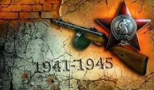75-летию великого горя и великой славы