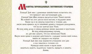 В Санкт-Петербурге прошла премьера композитора В.А. Усовича «Молитвы Оптинских старцев»