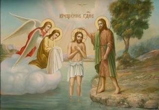 19 января — Святое Богоявление. Крещение Господа Бога и Спаса нашего Иисуса Христа.