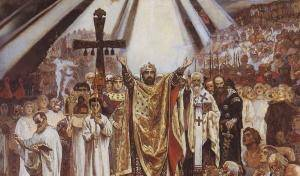 Как крестили Русь?