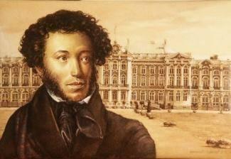 Поэзия и метафизика: Пушкин и вещи невидимые. 17 Октября 18:00