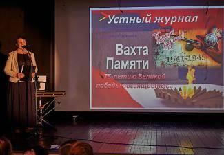 Вахта памяти. В УКЦ «Родник» началась работа  над проектом года:  «Устный журнал».