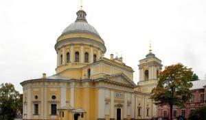 В Александро-Невской Лавре открылся V Всероссийский  детский форум