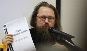 Основы православной культуры – полный текст учебника для 4 класса