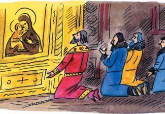 Покров Пречистой Богородицы. История в картинках