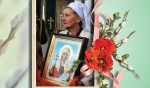 """24 и 25 апреля приглашаем на благотворительную акцию """"Красный цветок"""""""
