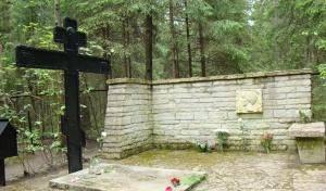 50 лет со дня кончины Анны Андревны Ахматовой