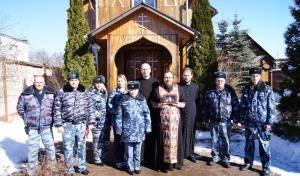 Принесение святых мощей в ФКУ СИЗО-6 (Горелово)