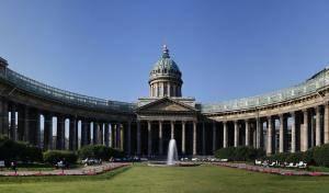 Митрополит Санкт-Петербургский и Ладожский Варсонофий совершил Пассию в Казанском соборе