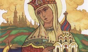 Княгиня Ольга. 24 июля – день памяти святой