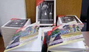 Представлены книги о святителе Иоанне Шанхайском