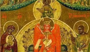 Образ Софии Премудрости Божией. 17 марта в 14:30