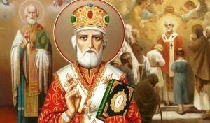 19 декабря — день памяти Святителя Николая, архиепископа Мир Ликийских