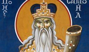 Церковь чтит память святого пророка Самуила