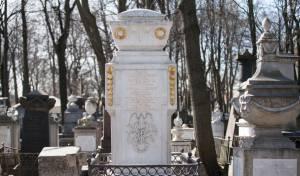 Память Михаила Ломоносова почтили в Александро-Невской лавре