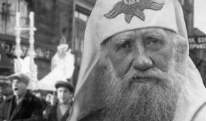 Как большевики пытались морально раздавить патриарха Тихона — и что из этого вышло