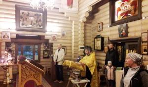 «Правители Древней Руси. Святой благоверный князь Александр Невский»