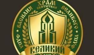 Турнир детской православной футбольной лиги