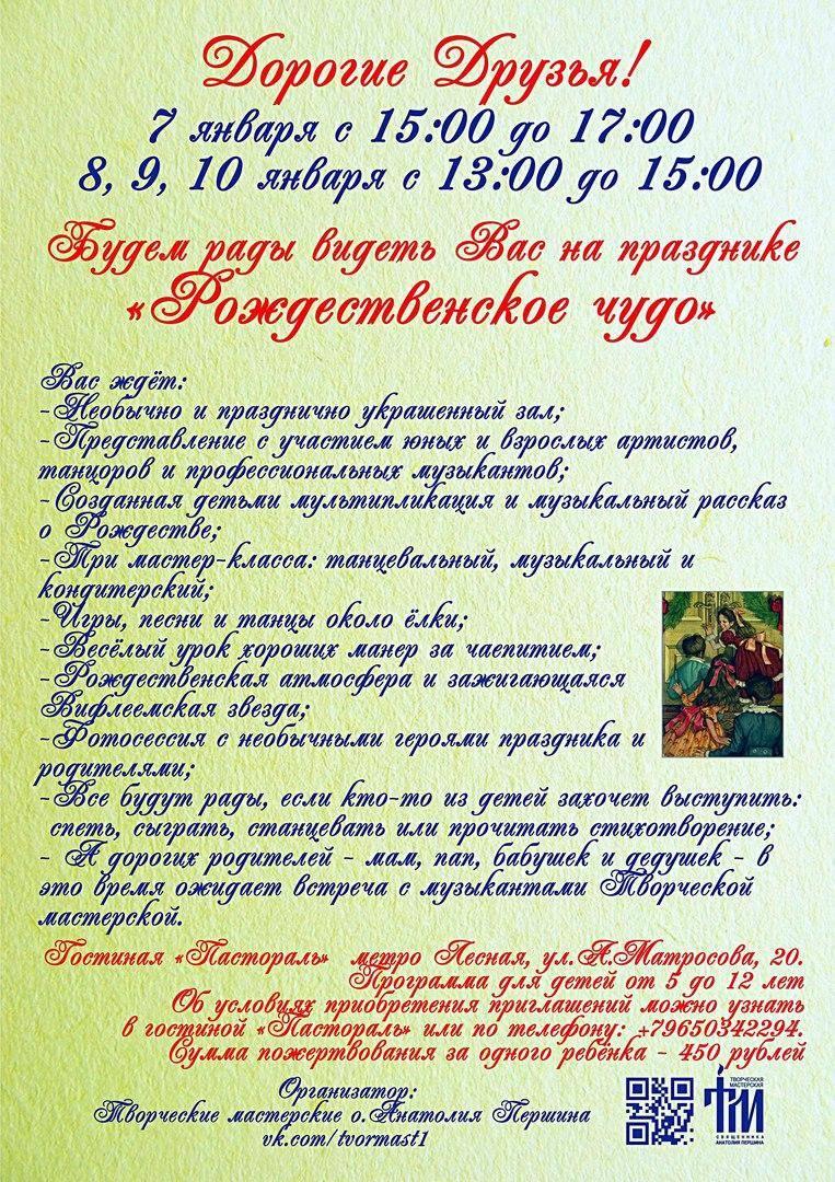 ЗАВИСТЬ1